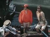 Нас вела сама любовь (Трое в лодке, не считая собаки)